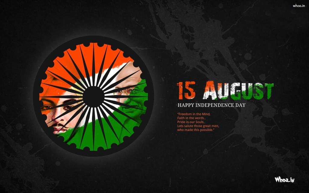 15th August Ashok Chakra Hd Wallpaper