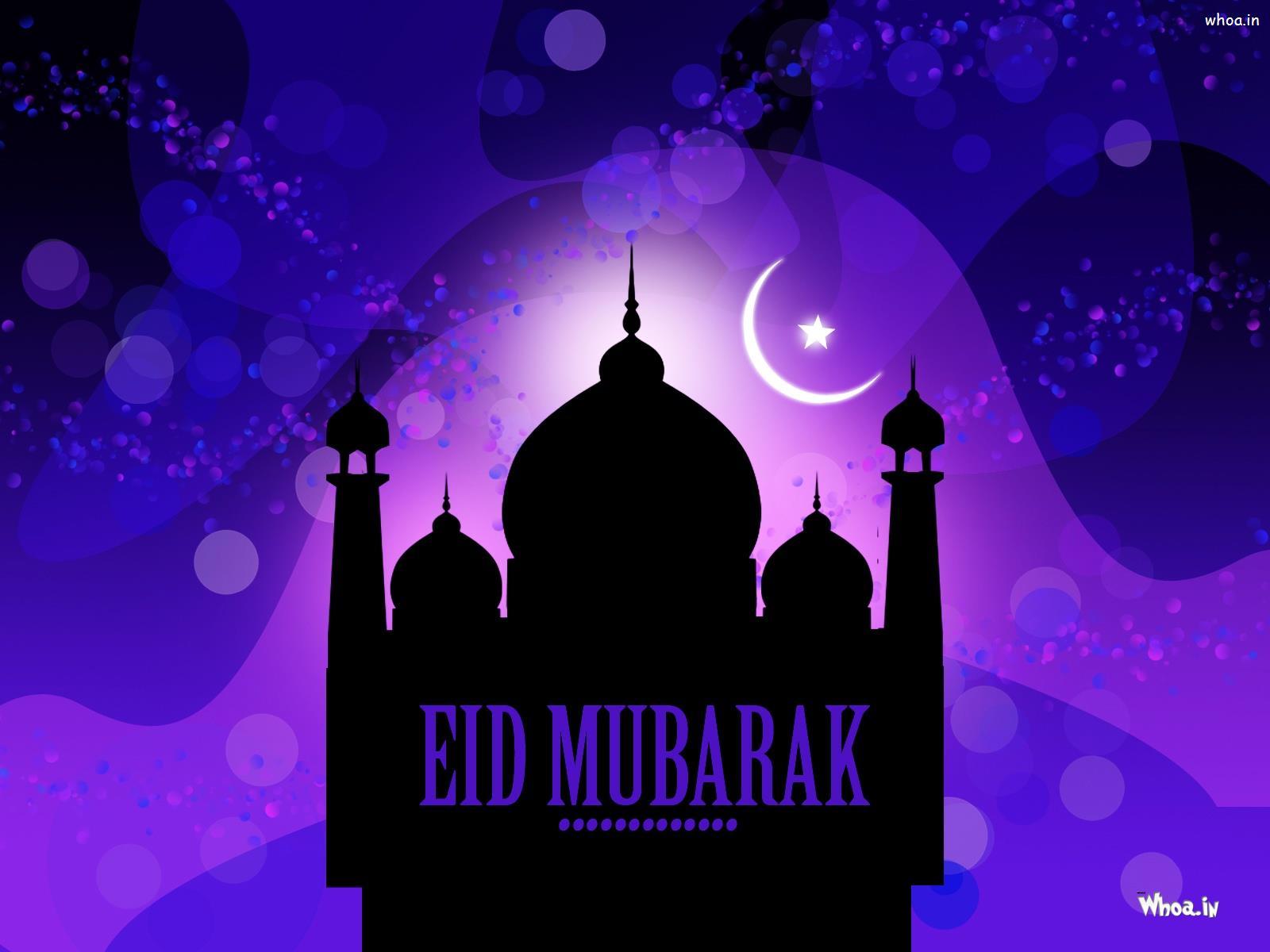 Hd wallpaper eid mubarak - Hd Wallpaper Eid Mubarak 80