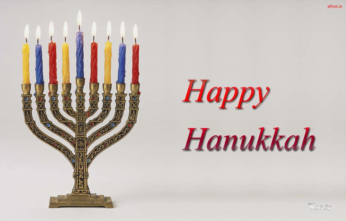 Happy Hanukkah Festival Hd Wallpaper3