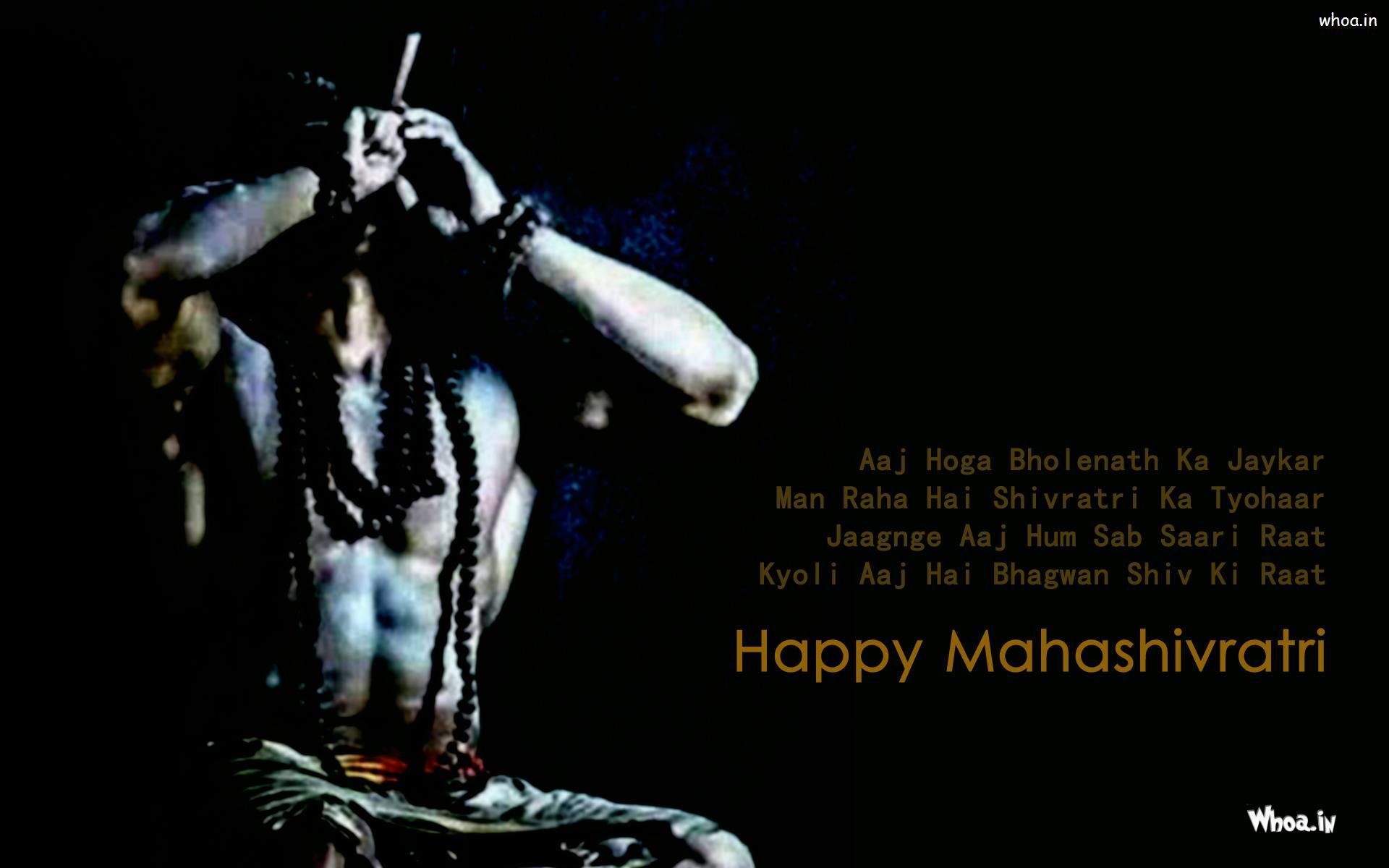 Hd wallpaper bholenath - Happy Mahashivratri Wallpapers Jay Bholenath