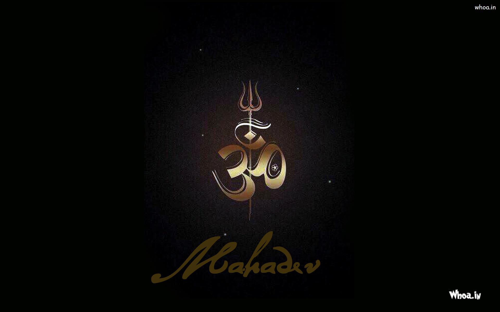 om namah shivaya mahadev hd images with black background